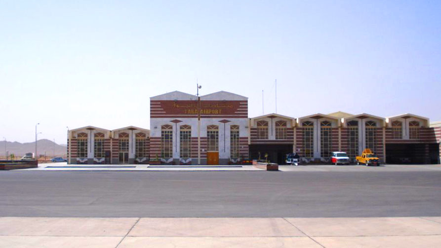 Taba International Airport HETB