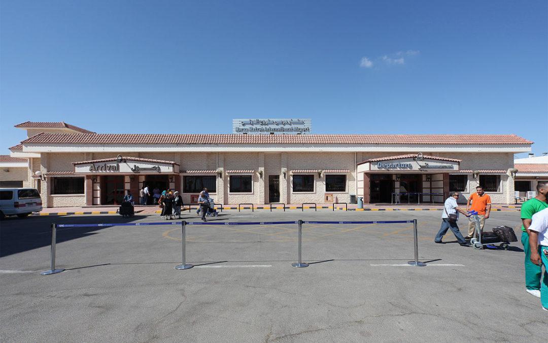 Marsa Matrouh Int. Airport HEMM